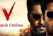 Photo of jiorockers | jio rockers | jio rockers tamil: Watch Full Movie Online Free 2021